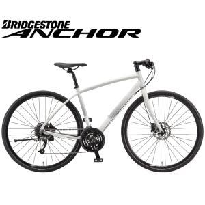 クロスバイク 2021 ANCHOR アンカー RL1 HYDRAULIC DISC 油圧式ディスクブレーキモデル ヘイズホワイト 24段変速 700C アルミ|vehicle