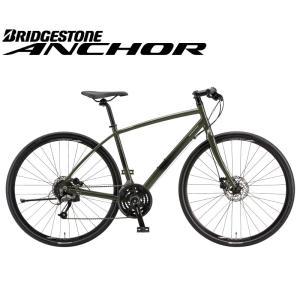 クロスバイク 2021 ANCHOR アンカー RL1 MECHANICAL DISC 機械式ディスクブレーキモデル フォレストカーキ 24段変速 700C アルミ|vehicle