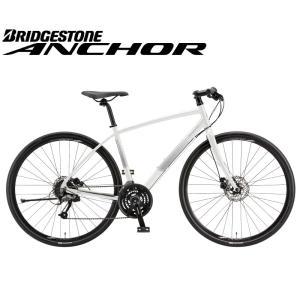 クロスバイク 2021 ANCHOR アンカー RL1 MECHANICAL DISC 機械式ディスクブレーキモデル ヘイズホワイト 24段変速 700C アルミ|vehicle