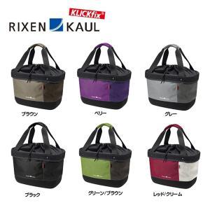 RIXEN KAUL リクセンカウル フロントバスケットシリーズ ショッパーアリンゴ アタッチメント別売 vehicle