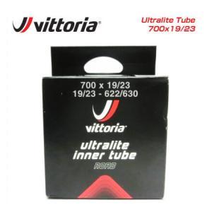 (VITTORIA)ビットリア ウルトラライト ブチルチューブ箱入(バルブ長42mm)