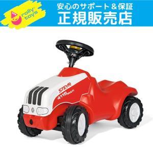 (今ならプレゼント付き) ステアミニ 132010  ロリートイズ  |vehicles