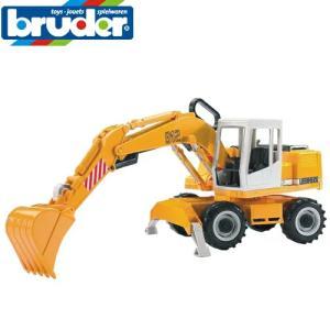 ブルーダー LH ショベル 02426 北海道・沖縄県除く ! ブルーダープロシリーズ bruderの商品画像
