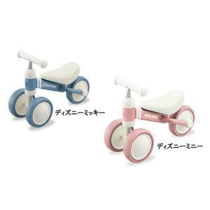 〜のびざかりのアクティブベビーに、ママとはじめるディーバイクミニ〜  =D-bike miniにレト...