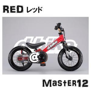 D-Bike Master 12 (ディーバイクマスター 12) アイデス ・ides|vehicles|02