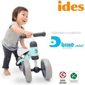 〜のびざかりのアクティブベビーに、ママとはじめるディーバイクミニ〜 ◆お子様の成長に合わせて少しずつ...