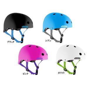 D-Bike(ディーバイク)キッズヘルメットS  アイデス ides vehicles