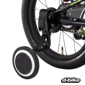 アイデス (ides)D-bikemaster (ディーバイクマスター) 16インチ用クイック補助輪D-Bike D-Bike|vehicles