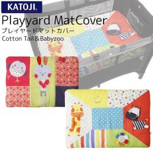 ◆かわいいデザインに楽しいトイも付いてます。 ◆折りたたむとバッグ型になるので持ち運びにも便利です。...