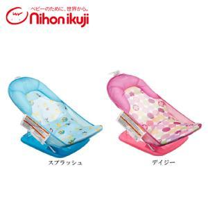 日本育児 ソフトバスチェア 日本育児の関連商品6