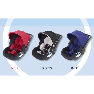 スマートキャリー イージーベースセット日本育児 |vehicles