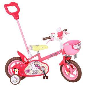 1261 ハローキティ 12D キッズバイク (完成品)   今なら自転車カバープレゼント!エムアンドエム・M&M vehicles