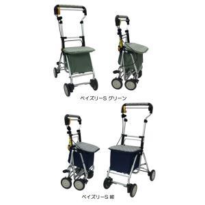 ヘルスバッグ・ライトミニ・アフェール【象印ベビー】アルミ 老人車 シルバーカー