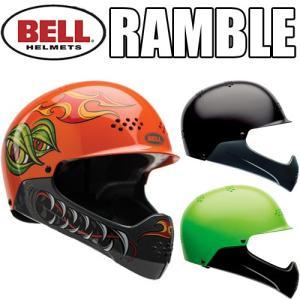 ベル ランブル BELL Ramble BELL Ramble キッズ・子供用ヘルメット vehicles