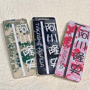 ゴルフ ネームプレート 当店限定カラー 限定各30枚 タグ 名札  2000円 レーザー彫刻 選べる...