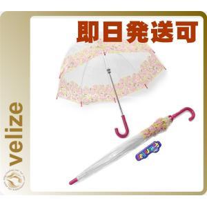 フルトン C605 028315 Funbrella-4 P...