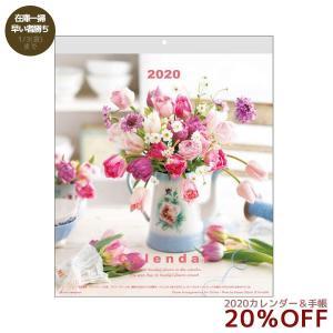 カレンダー 2020 年 FLOWER  壁掛け スケジュール 花写真 書き込み|velkommen