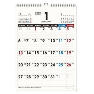 カレンダー 2020 年 月曜始まり A4  壁掛け スケジュール 実用 書き込み シンプル オフィス velkommen