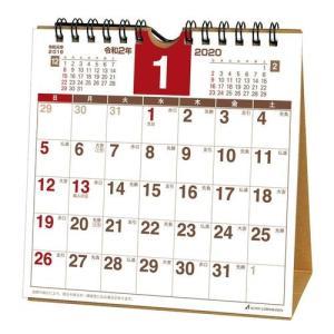 カレンダー 2020 年 プランナー スクエア  卓上 スケジュール 実用 書き込み シンプル オフィス アクティブコーポレーション velkommen