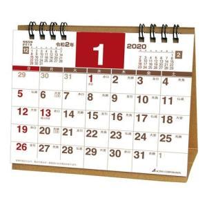 カレンダー 2020年 プランナー ミニ 卓上 スケジュール 実用 書き込み シンプル オフィス アクティブコーポレーション|velkommen