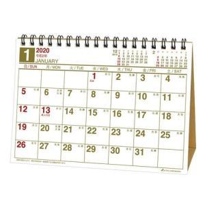 2020 年 カレンダー フリースペース 横 卓上 スケジュール  実用 書き込み シンプル オフィス velkommen