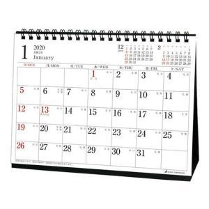 カレンダー 2020 年 マンスリー 横  卓上 スケジュール 実用 書き込み シンプル オフィス アクティブコーポレーション velkommen