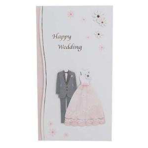 祝儀袋 のし袋 結婚祝い  アクティブコーポレーション 和雑貨 お祝い袋|velkommen