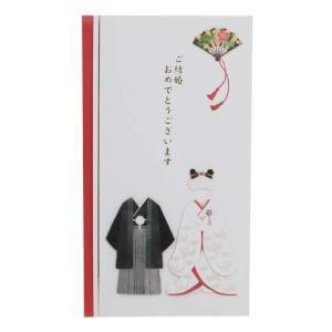 祝儀袋 のし袋  結婚祝い アクティブコーポレーション 和雑貨 お祝い袋 結婚お祝い velkommen