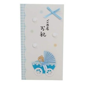 祝儀袋 のし袋 出産祝い アクティブコーポレーション 和雑貨|velkommen