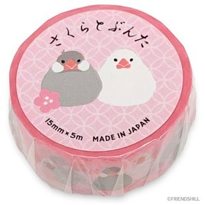 15mm マステ 柴田さんの住む東京わさび町 マスキングテープ さくらとぶんた アクティブコーポレーション DECOテープ velkommen