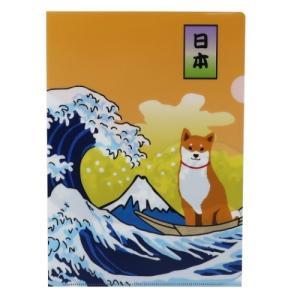 柴田さんの住む東京わさび町 クリアフォルダー Japanシリーズ 44 A4 シングル クリアファイル 柴犬 アクティブコーポレーション 文具 インバウンド velkommen