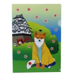 A4 シングル クリアファイル クリアフォルダー 柴田さんの住む東京わさび町 Japanシリーズ 47 アクティブコーポレーション 柴犬 文具 インバウンド velkommen