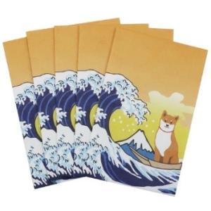 柴田さんの住む東京わさび町 ぽち袋 和風 ポチ袋 5枚セット 柴犬 JAPANシリーズ 186 アクティブコーポレーション 金封 velkommen