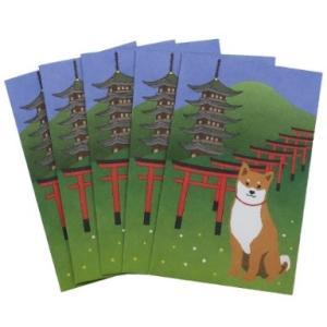 柴田さんの住む東京わさび町 ぽち袋 和風 ポチ袋 5枚セット JAPANシリーズ 188 柴犬 アクティブコーポレーション 金封 velkommen