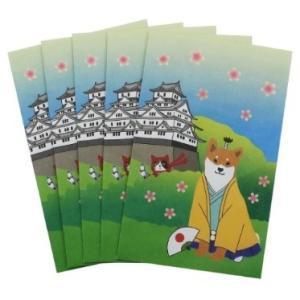 柴田さんの住む東京わさび町 ぽち袋 JAPANシリーズ 189 和風 ポチ袋 5枚セット 柴犬 アクティブコーポレーション 金封 お年玉袋 velkommen