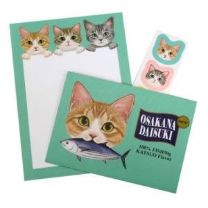フェリシモ猫部 ミニ レターセット ねこ 手渡し手紙セット 264グリーン アクティブコーポレーション ミニ封筒&ミニ便箋&シール かわいい velkommen