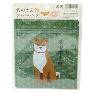 小分けビニール袋 ジッパーバッグ 5枚セット 柴田さんの住む東京わさび町 ABG-38 柴犬 アクティブコーポレーション 13.9×14.4cm velkommen