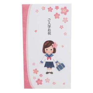のし袋 入学祝儀袋 入学 祝い  アクティブコーポレーション 和雑貨 お祝い袋|velkommen