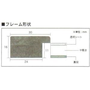 プレーンフレーム 手ぬぐい用 350×900m...の詳細画像1