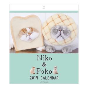猫カレンダー 2019年 Niko & Poko スケジュール 壁掛け ニコ ポコ 動物 写真 書き込み ねこ インテリア|velkommen