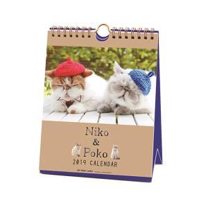 Niko & Poko 2019年 猫カレンダー ポストカード仕様 卓上 ニコ ポコ ねこ 動物 写真 POSTCARD インテリア APJ 150×190mm|velkommen