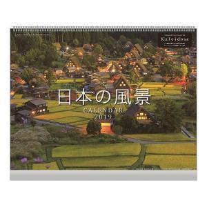 2019 カレンダー 日本の風景 壁掛け スケジュール  風景写真 書き込み|velkommen