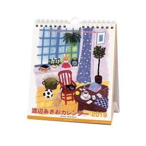 卓上カレンダー2019年 渡辺あきお 卓上 スケジュール わたなべあきお 国内作家 アート velkommen