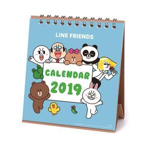 ハンドメイド 卓上 カレンダー 2019年 LINE FRIENDS LINE スケジュール かわいい キャラクター インテリア|velkommen
