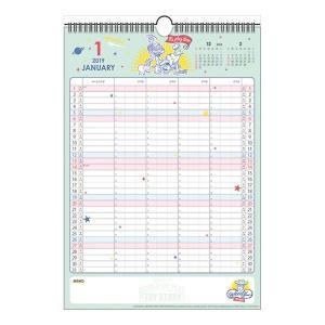 壁掛け カレンダー 2019年 家族カレンダー S ピクサー 4人用 スケジュール 書き込み ファミリー ディズニー velkommen