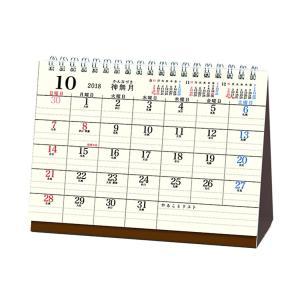 卓上 カレンダー 2019年 スケジュール  Basic Plus クリーム 書き込み 実用 シンプル オフィス APJ|velkommen
