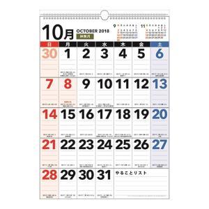 壁掛け スケジュール 大判カレンダー 2019年 Basic Plus ボールド A3  書き込み 実用 シンプル オフィス velkommen