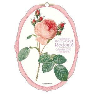 2020 カレンダー ルドゥーテ Piere-Joseph Redoute 壁掛け スケジュール APJ 312×405mm 花 ボタニカルアート|velkommen
