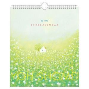 カレンダー 2020年 葉 祥明 ようしょうめい 30角  壁掛け スケジュール APJ 260×300mm 絵本作家 アート velkommen