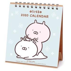 2020 カレンダー LINE クリエイターズ sakumaru うさまる ハンドメイド 卓上 スケジュール APJ